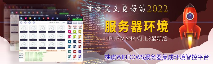 ANK正式版V1.1.8